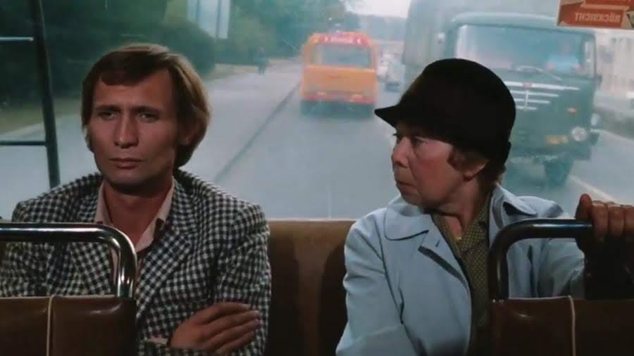 """Bloch y la mujer del bus (Rosl Dorena)   """"El miedo del arquero ante el penal"""" (1971)"""