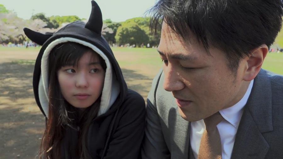Mahiro y Yuichi Ishii